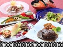 量が少なめな方に。シェフお任せのお肉料理、お魚料理どちらか1つをお選びください。