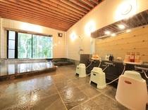 浴室小湯気 3対4 小
