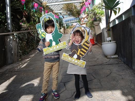 【熱川バナナワニ園チケット付】プラン!!一泊二食バイキング飲み放題付!!