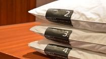 貸出 枕 低反発、羽毛 2タイプの枕をご用意いたしております