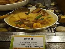 トンコツ煮【日替わり】