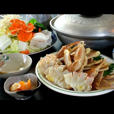 【ゲレンデ目の前】カニ鍋で体ぽかぽか冬旅♪いっぱい遊んでカニ食べよう☆一泊二食