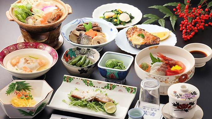 【平日・2〜3連泊限定】お得にゆったりプチ湯治♪夕・朝食付プラン