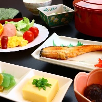 【当館大人気】もち豚のお野菜たっぷり!焼き肉プラン。お料理グレードアップ 1泊2食付【心にググっと】