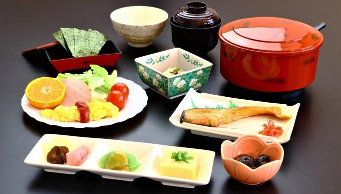 【1泊2食付】女将特製♪<片品産まいたけの 炊き込みご飯>旬の食材を使った 手作り料理で大満足!