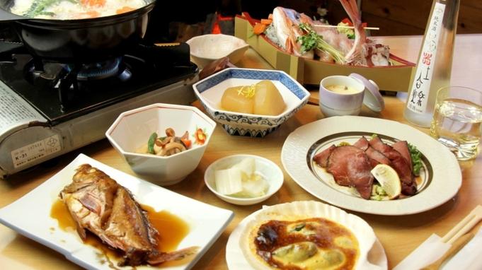 【1泊2食付】1番人気♪オーナーこだわり食材のお料理堪能!らいらっくスタンダードプラン【美食】