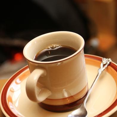 【朝食付き】レイトイン21時OK!モーニングコーヒー付♪清々しい高原の朝ごはんプラン
