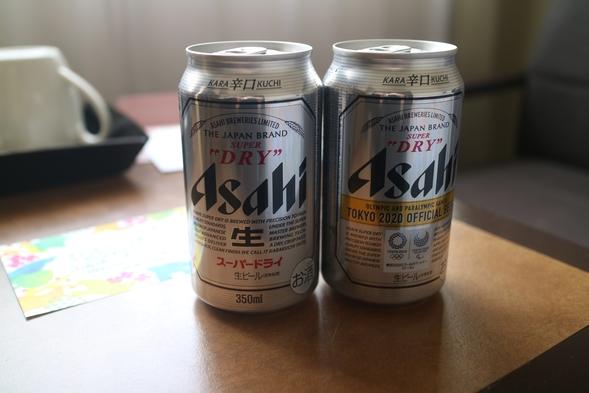 【晩酌プラン】こんな時だからお部屋飲み♪冷た〜い缶ビール2本プレセント!