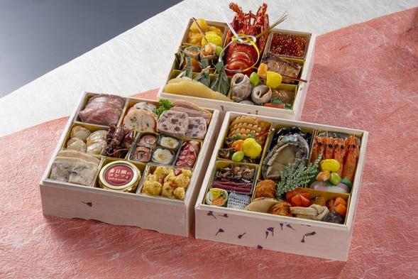 【金沢堪能 おせち付き】ホテル金沢の味で新年を!ホテル金沢の特製おせち料理付きプラン♪(素泊まり)