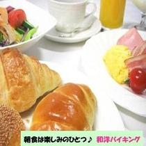 【ピコ朝食】