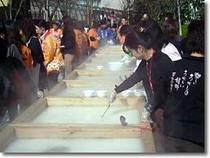 嬉野温泉秋まつり 産業祭湯どうふフェスタ