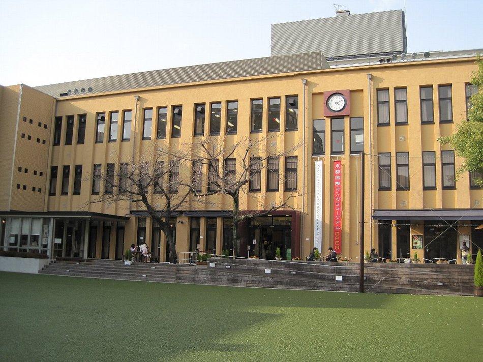 京都国際マンガミュージアム(徒歩5分以内です)