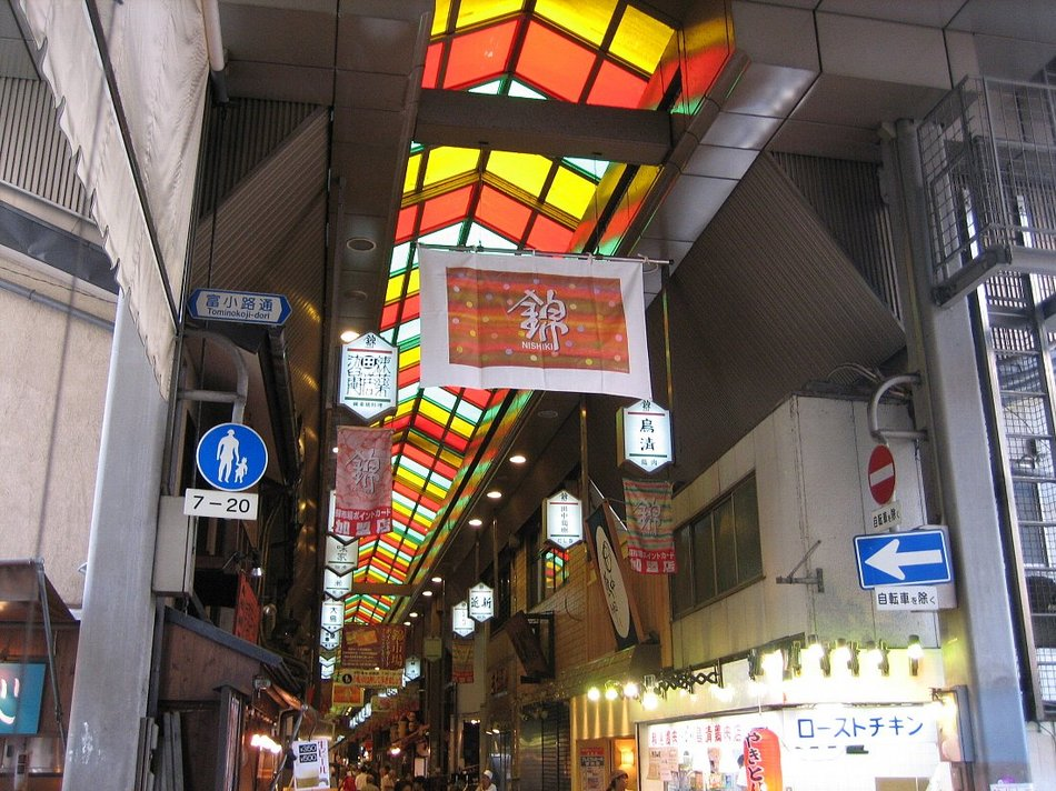 京の台所「錦市場」徒歩圏内です♪