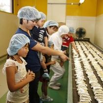 お菓子の工場見学