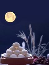手結山お月見の夕べ