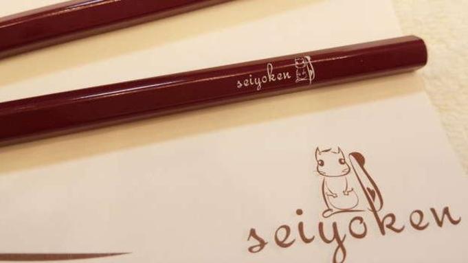 【がんばれ受験生!特典付き】受験生応援プラン◇コリスの合格鉛筆プレゼント♪
