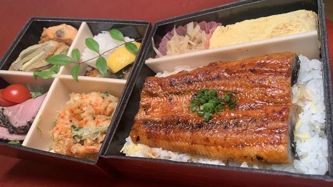 期間限定楽天ポイント5倍!2食付『魚弥長久』監修!静岡づくしの高級弁当&まぐろ盛り放題のご朝食付
