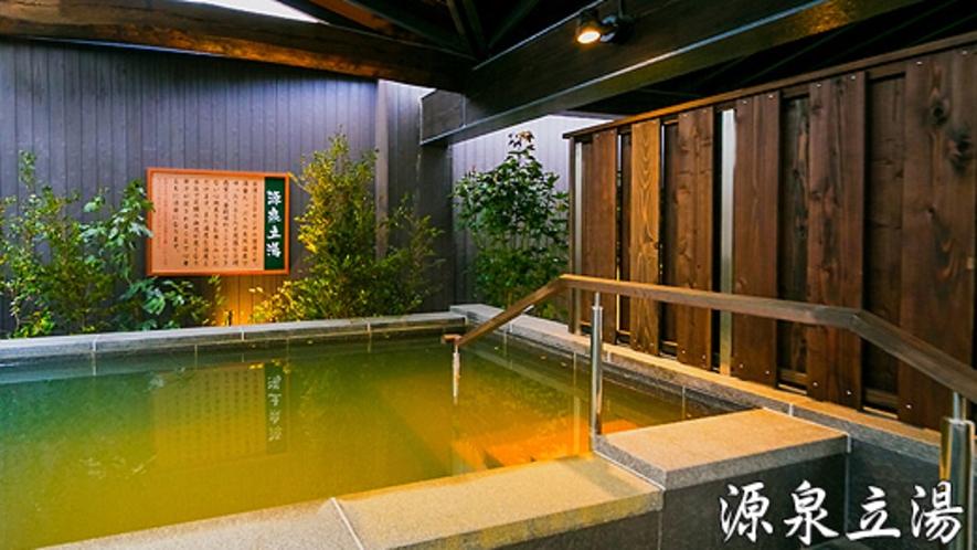 東静岡天然温泉「柚木の郷」様への送迎サービスも復活!!!