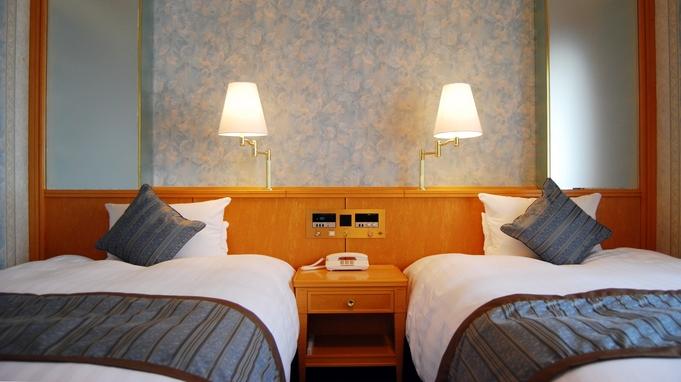 【スイートルーム】皇族もご利用の特別室に宿泊。特別な日に【素泊】