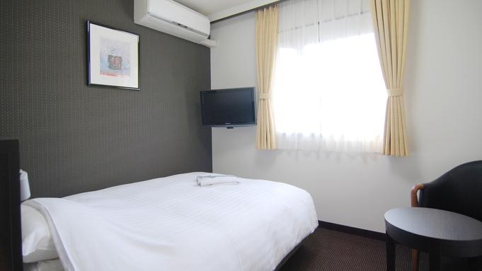【連泊】2泊以上でお得!ビジネス、観光の拠点に便利なシティホテル!【素泊】