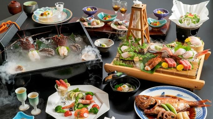 【楽天トラベルセール】楽天限定 最上級のお料理コース「 海鮮膳 」を特別価格でご提供♪