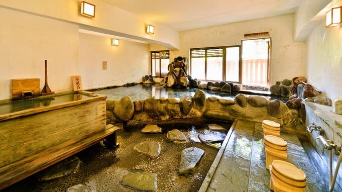 【素泊まり】シンプルステイでゆっくり温泉を楽しむ♪最終チェックインは21時迄だからのんびり観光OK!