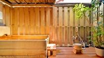 【源泉掛流し檜半露天風呂付「大きめ」】和室10畳+ツインルーム