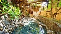 貸切風呂「南国野天風呂」