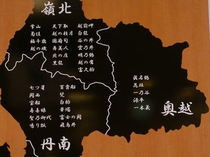 地酒マップ