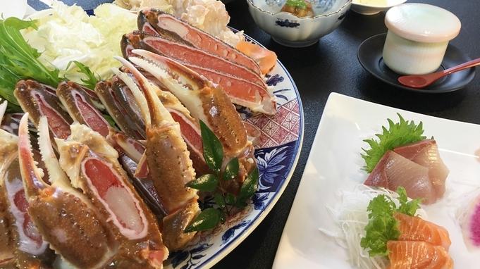 【カニ3品】カニすき&焼きガニ&甲羅付蟹・・・いろんな食べ方でしっかり堪能♪