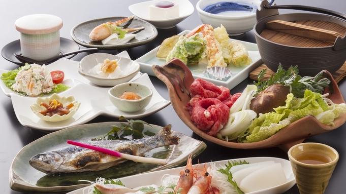 【季節の会席】人気プラン♪旬の新鮮食材を使った創作家庭料理に舌鼓