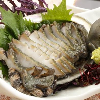 【活アワビ付プラン】 貝の王様 「活アワビの踊り焼き」新鮮な肉厚な鮑