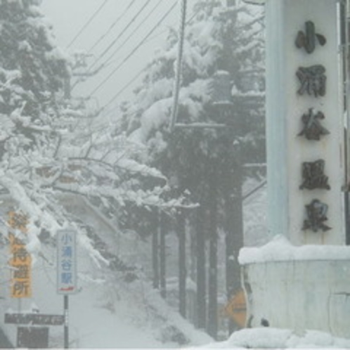 白銀の世界に包まれた小涌谷の冬景色。