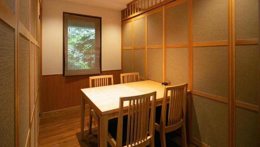プライベートな空間でゆったりとお食事をお楽しみいただけます。(レストラン早川)