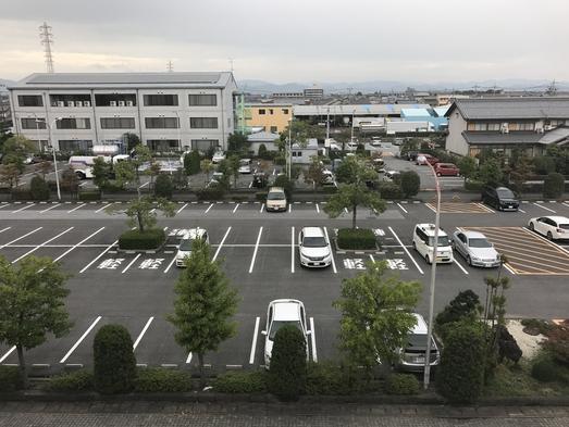 【駐車場無料】 宿泊日限定≪特割≫素泊まりプラン