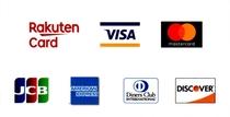 ご利用可能なクレジットカードです