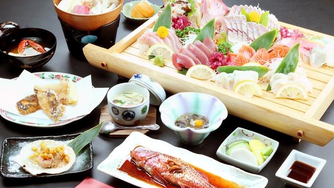 【舟盛り】新鮮な地魚をお腹いっぱい!海の幸満喫プラン
