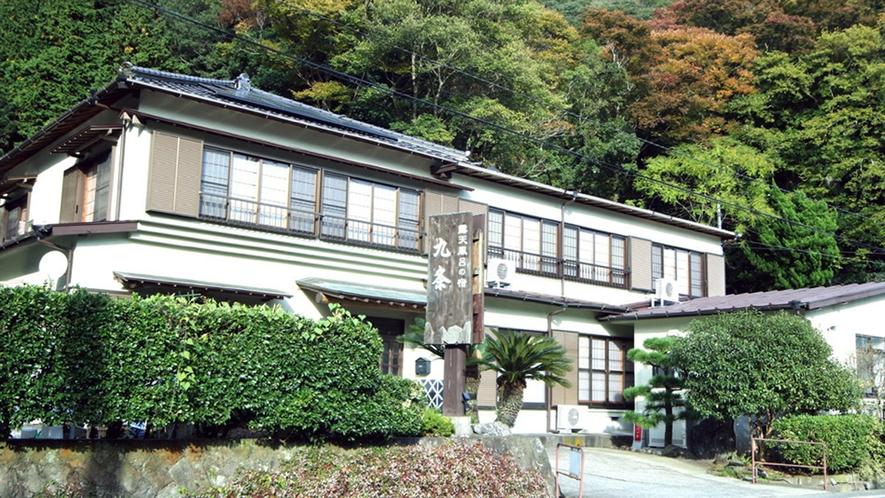 ◆九条外観◆趣ある建物です。