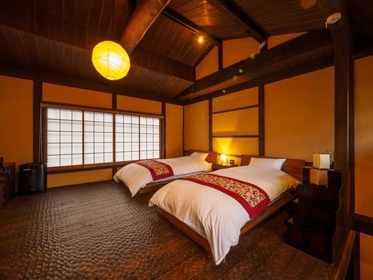 【素泊1泊】「京都に暮らす」を1日体験 築100年時が止まった空間 伝統の京町家を1日貸切