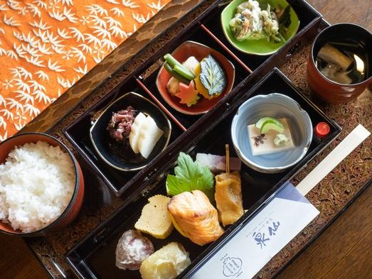 【部屋食】築100年の貸切京町家で京都伝統の和朝食を満喫【朝食付プラン1〜3泊】