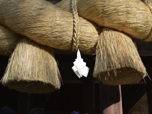【素泊】出雲大社を満喫◆竹野屋フリープラン