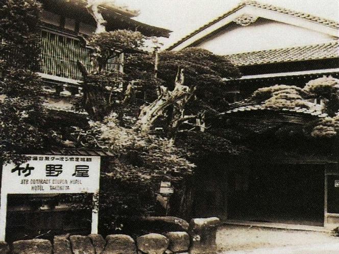 昭和初期の竹野屋玄関