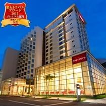 【ホテル外観】2013年楽天アワード金賞受賞いたしました!