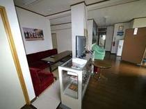 2階ロビー&談話室