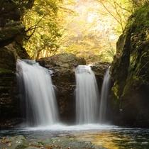 ◆【紅葉の三ツ滝】紅葉の滝めぐり