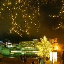 ◆【ウィンターイルミネーション】冬の温泉街を彩るイルミネーション