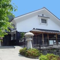 ◆【下呂発温泉博物館】全国的にも珍しい温泉の博物館※毎週木曜日定休日