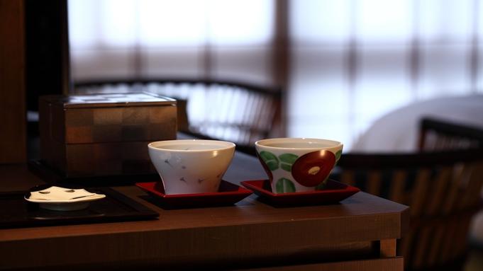 ■料理長特選会席■ 上質な旬の食材を五感で楽しむ京の恵み季節の逸品、堪能。