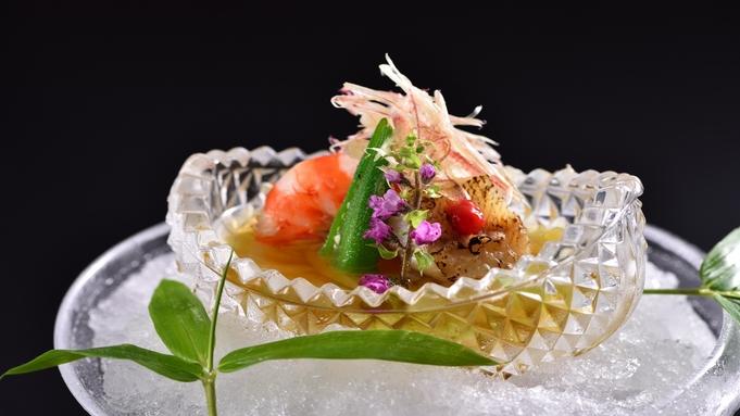 【LuxuryDaysベストレート】旬の食材を使った京味旬彩プラン 〜檜風呂&本格京会席を楽しむ〜
