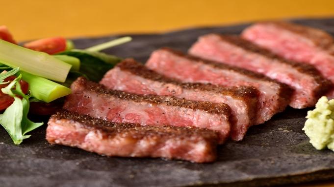 【おすすめ】スタンダードな季節の京会席と国産牛ステーキのよくばりプラン♪